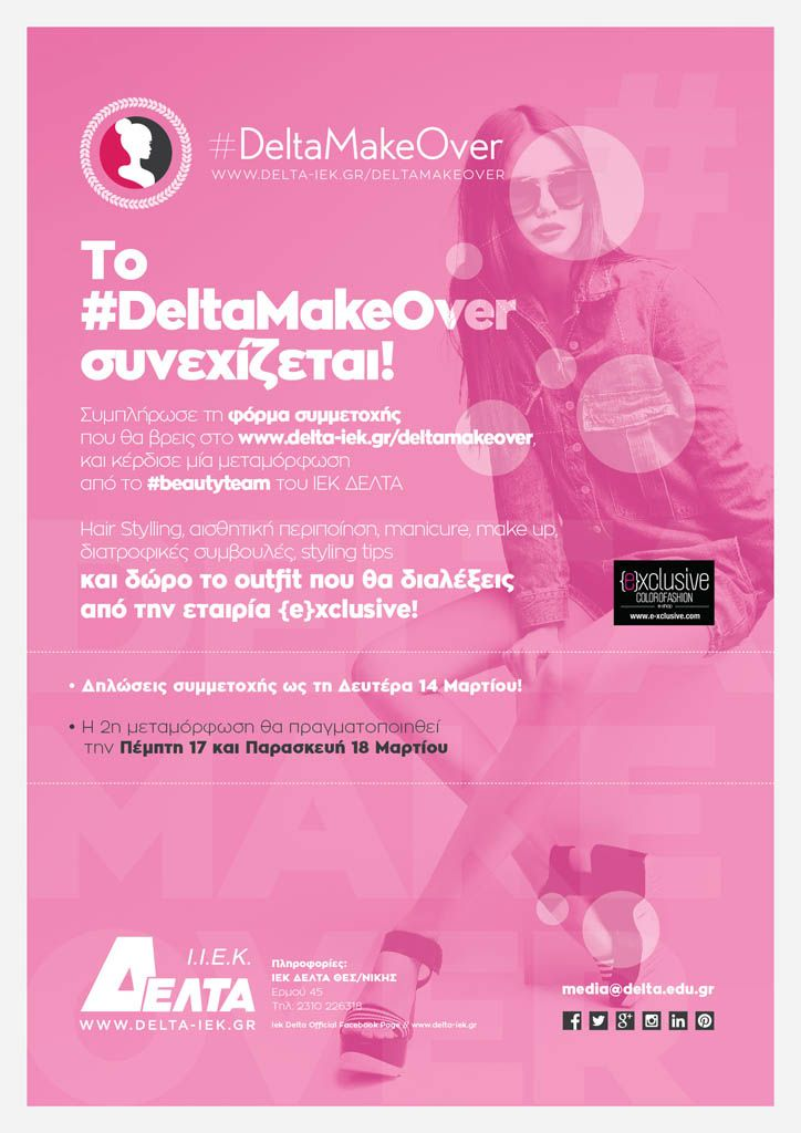 Delta Make Over 2