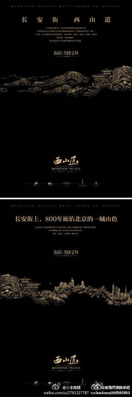 Quảng cáo bất động sản Le Bar: @ con dao anh Chiến lược Trung tâm Tây Sơn đường thẳng ...