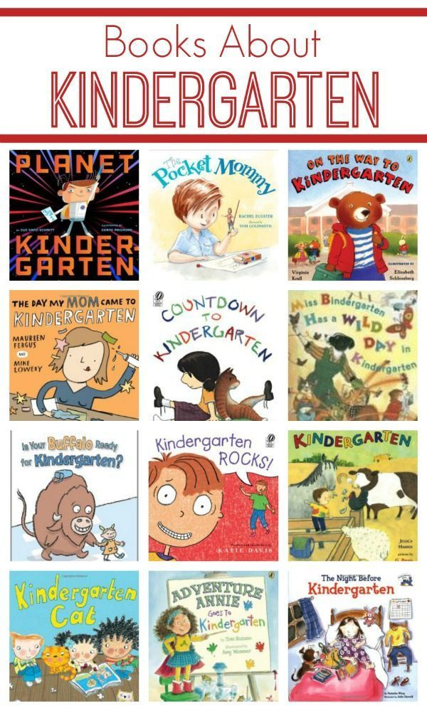 Kindergarten Books: Back To, Back To School And