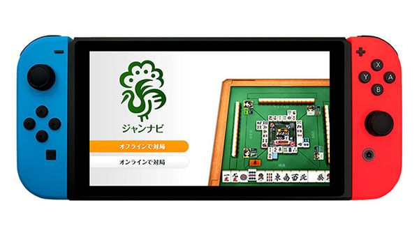Jang-Navi Mahjong Online for Switch delayed to February in Japan