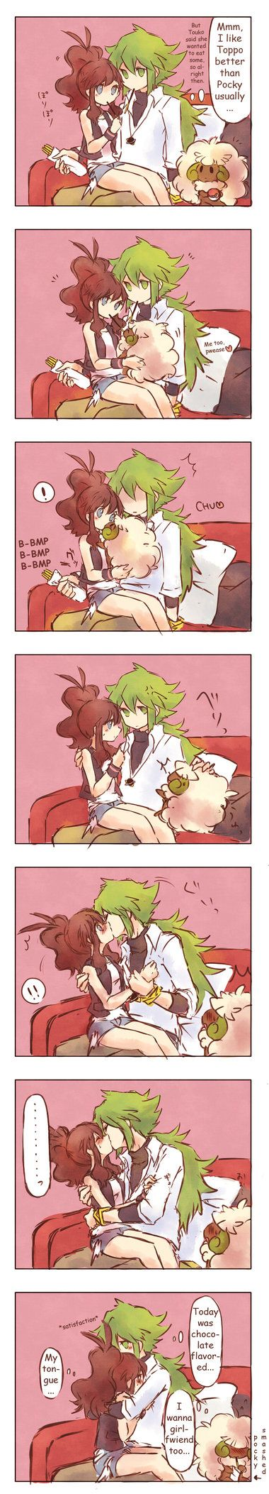 Hehe jealousy ;3 they are so cute together though I have to admit that