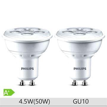 Set 2 becuri LED spot Philips 4.5W (50W), GU10, 15000 ore, 3000K, lumina alba calda