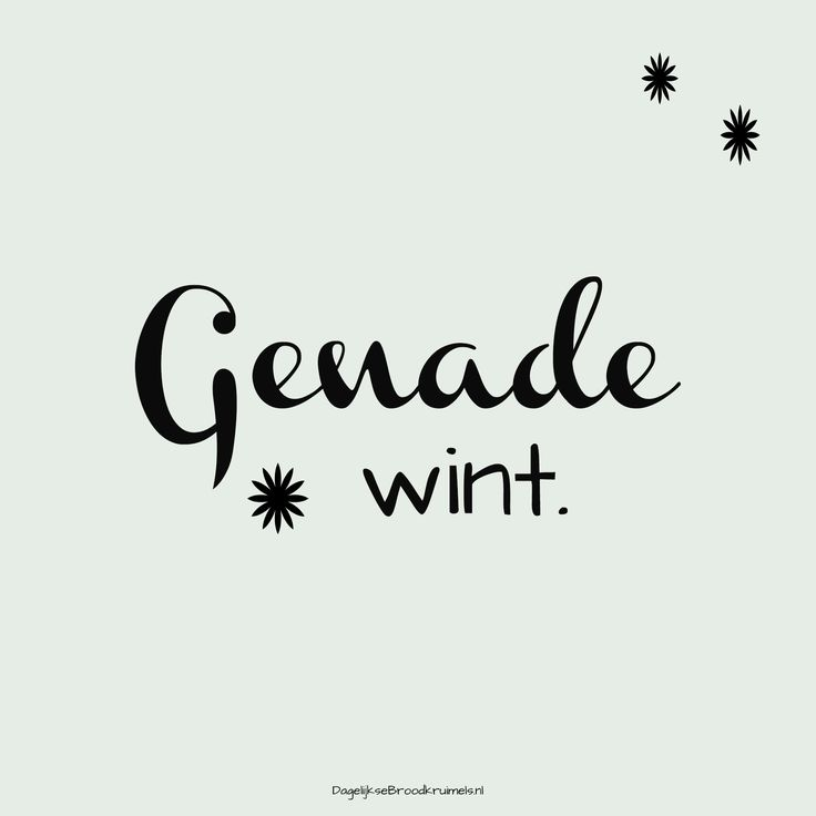 Genade wint  #Genade  https://www.dagelijksebroodkruimels.nl/genade-wint/