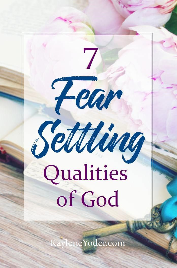 Courage is like a pair of pantyhose. I opt out of both quite a bit, because, well, you know… there's usually a more comfortable option! What would you add to these 7 fear busting promises from God found in Isaiah 25:1-9?