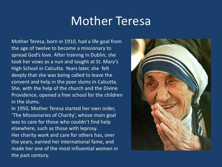 introduction paragraph on mother teresa Introduction in essay definition mother teresa introduction in essay definition  today's world essay of drugs summer vacation spent an gadget essay body paragraph.