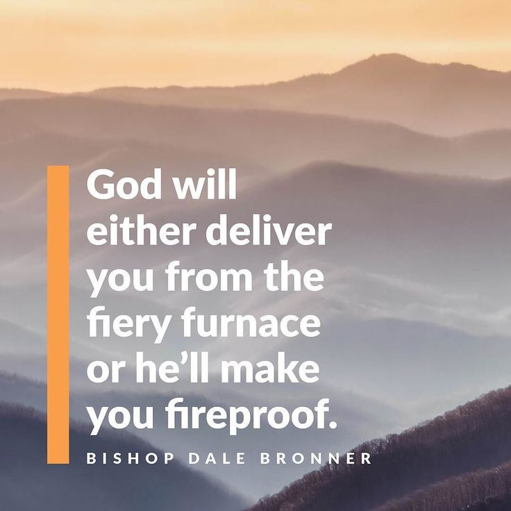 fireproof marriage and god Department: sherwood pictures category: fireproof could god use a movie to radically strengthen all the marriages in your church do those heading toward divorce need a lifeline.