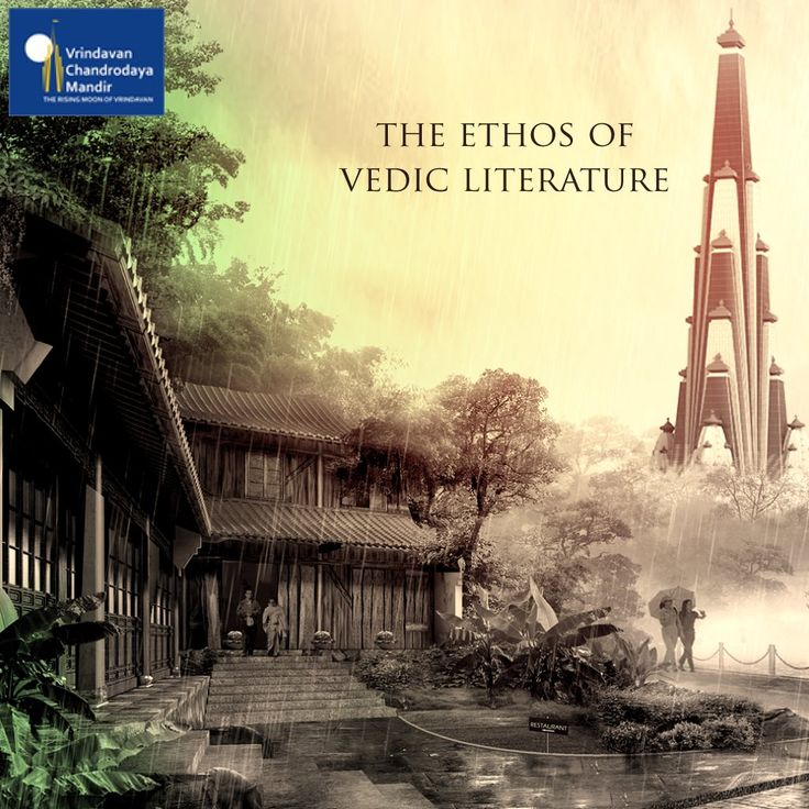 We at the Chandrodaya Mandir aim to build the tallest Krishna temple -