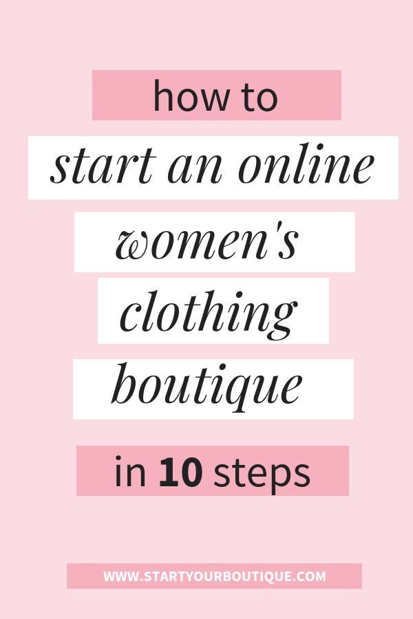 How To Start An Online Clothing Boutique Online Clothing