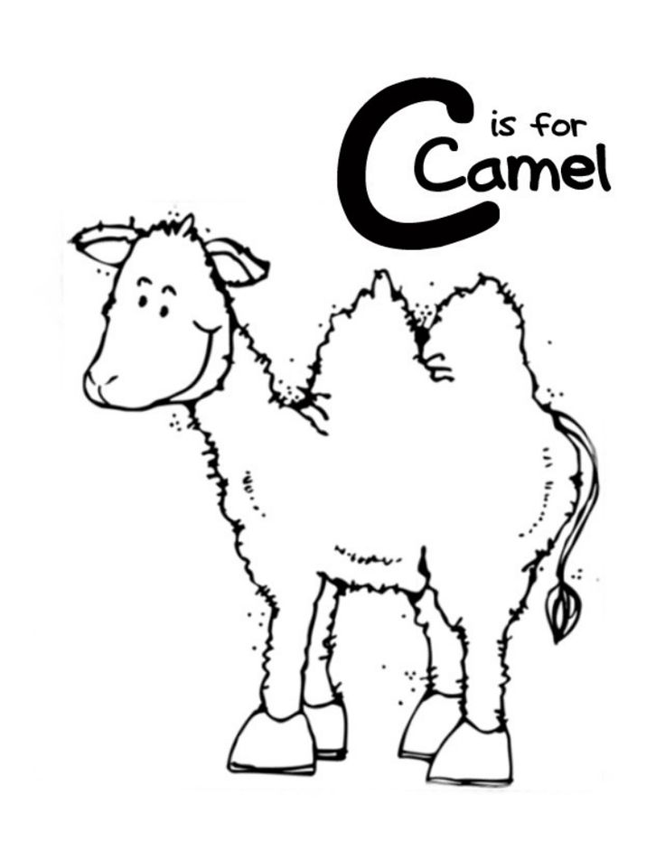 Abc Coloring Pages Pdf : Best images about preschool abc on pinterest