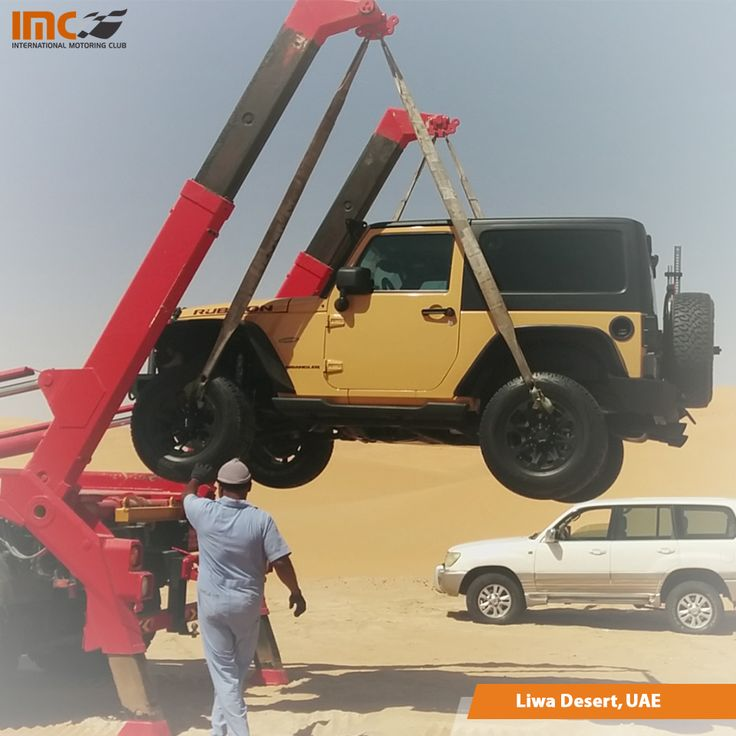 Step by step instructions to get a #Car Out Of Police Impound  #cartowinginDubai #carinsuranceuae