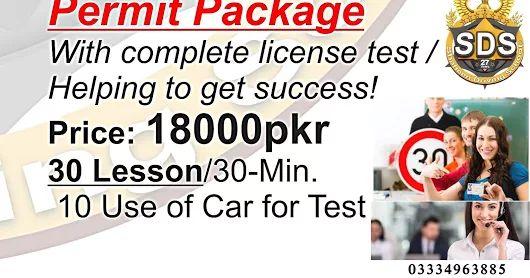 Packages Best Driving School In ISlamabad - zubair malik - Google+