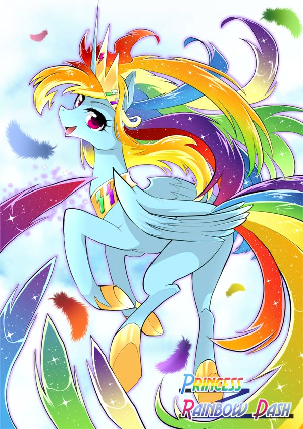 Princess Rainbow Dash by yuki-zakuro.deviantart.com on @deviantART