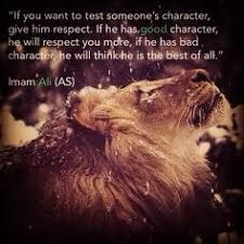 Image result for imam ali quates