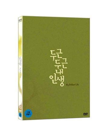 K2POP - 두근두근 내 인생 (1 DISC) <초회한정 디지팩 + 편지형 북클릿 4종 포함> & MY BRILLIANT LIFE (1 DISC)
