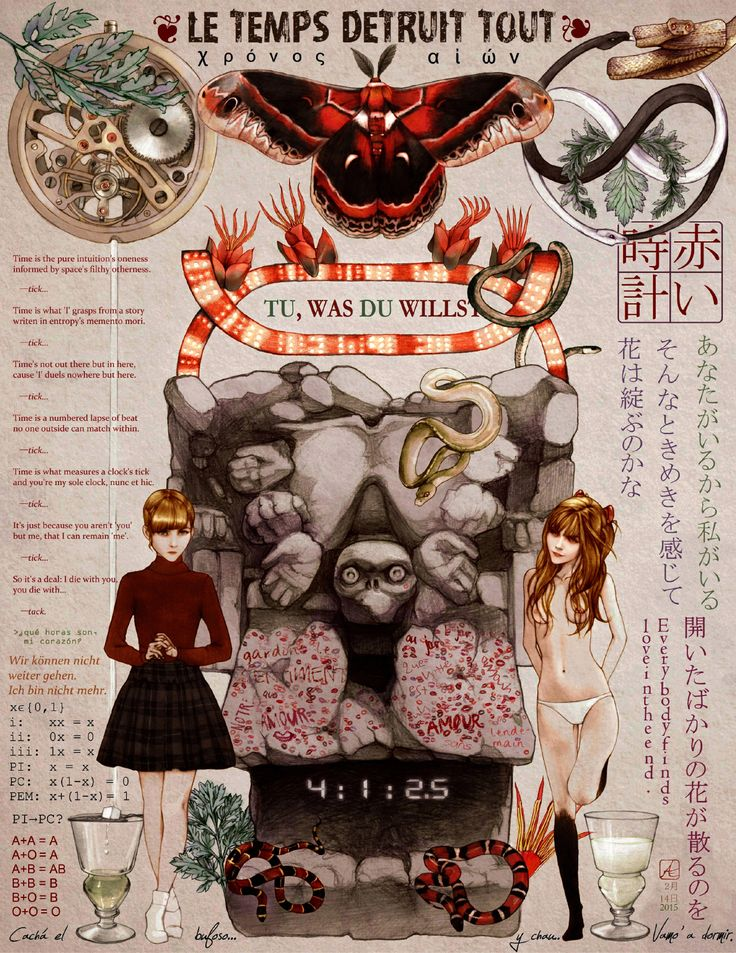 """Red Clock"" -- asuka langley evangelion absinthe snake moth aztec clockwork poetry poem kabukicho アスカ 新世紀エヴァンゲリオン 誕生日"