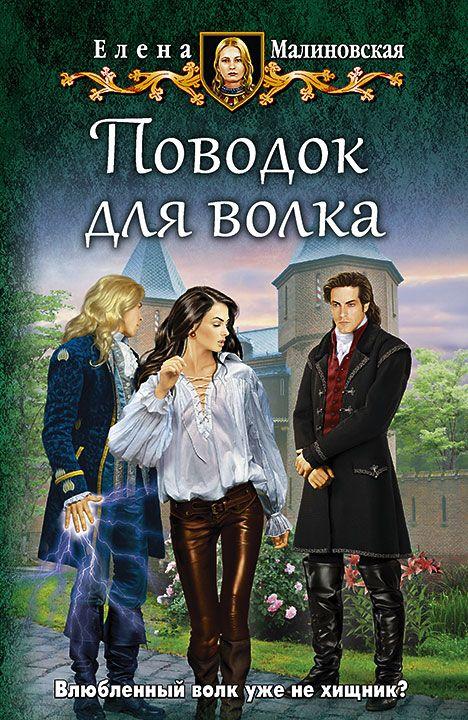http://armada.ru/ImagBig/PovDVolk7786.jpg