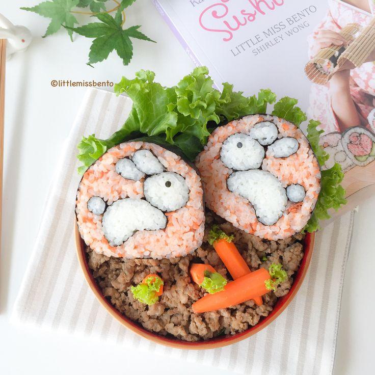 Bunny Deco Sushi