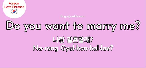 Korean Quotes With English Translation. QuotesGram | Korean ...
