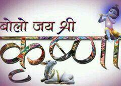 Hare Krishnaaa