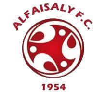 1954, Al-Faisaly FC (Harmah, Saudi Arabia) #AlFaisalyFC #Harmah #SaudiArabia (L11118)