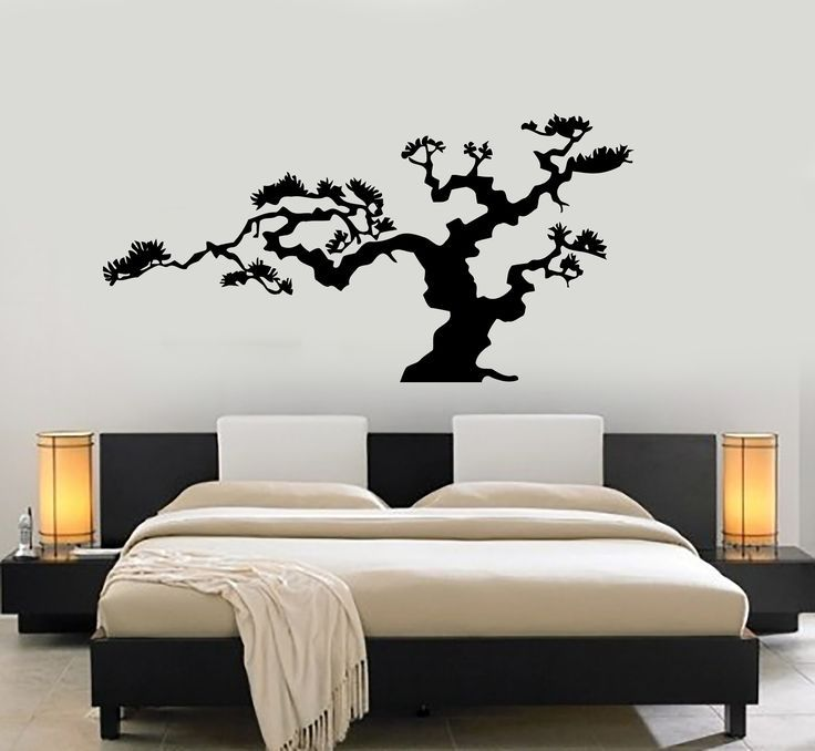 Japanese Bonsai Tree Nature Decor Japan Island Wall Sticker Vinyl Decal  (m612)