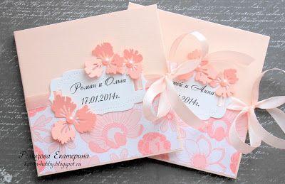Мой бумажный мир фантазий...: CD-box и подарочные сертификаты