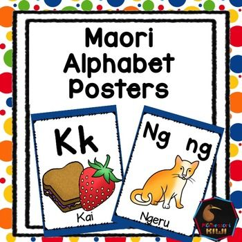 Maori Alphabet posters for all letters in the Maori Alphabet. One letter per A4 page.  Each letter is written as a capital and a lower case letterSuitable for immersion or mainstream classesClick here for my maori verbs unitFor more NZ resources  click here