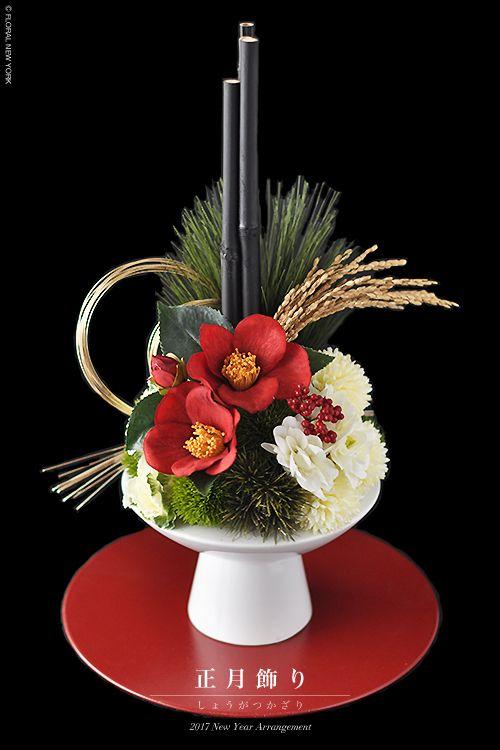 お待たせいたしました♡お正月お飾りレッスンをスタートいたします。 日本人が一番大切にしている伝統行事、お正月。フローラルニューヨークでは、迎える年の多幸を祈る…
