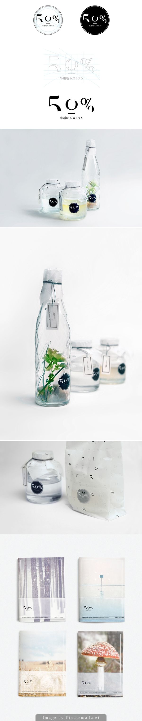 50%, a translucent restaurant by Matteo Morelli #packaging #design