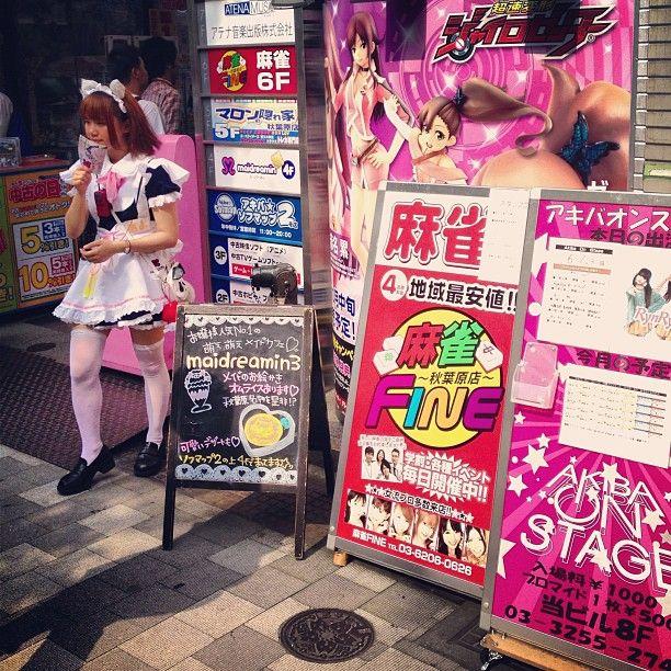 Maid cafe building entrance, Akihabara, Tokyo.