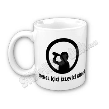 Komik hediyeler ile çay ve kahve keyfinizi daha keyifli bir hale getirebilirsiniz. Genel İçici İzleyici Kitlesi Bardak seçenekleri için tıklayın.  http://www.sihirlibardak.com/komik-tasarimlar/genel-icici-izleyici-kitlesi.html