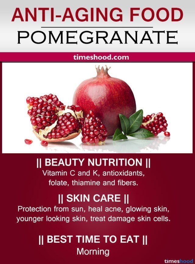 Pomegranate for skin care. Best Anti-aging foods t…