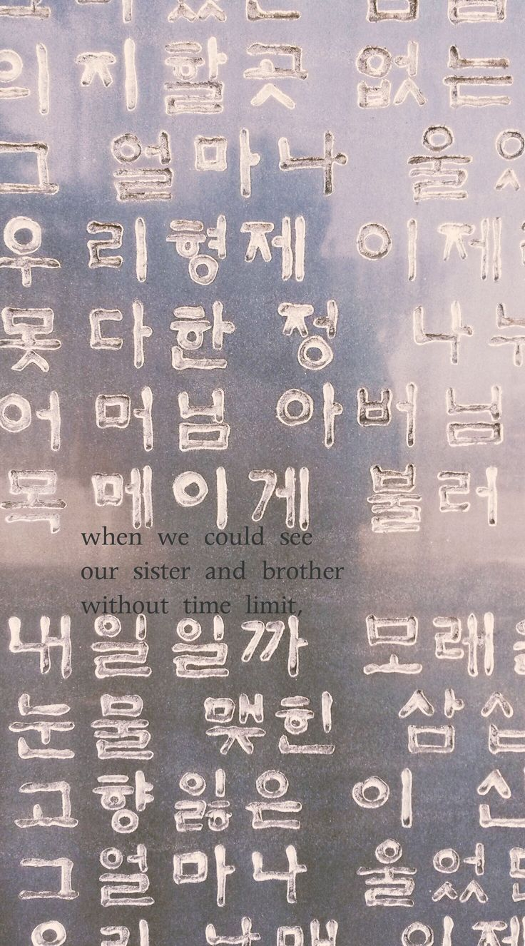 #13 Visit Imjingak where you can observe the sadness of division of Korea.