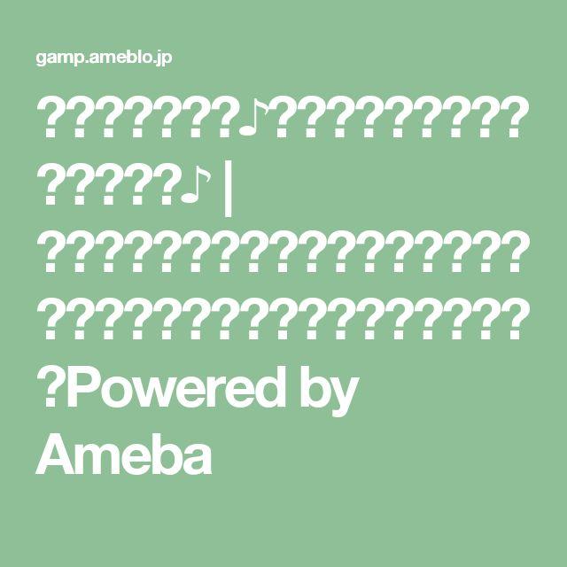 やだ!これ激旨♪鶏むねのうま塩焼きねぎまみれ♪ | しゃなママオフィシャルブログ「しゃなママとだんご3兄弟の甘いもの日記」Powered by Ameba