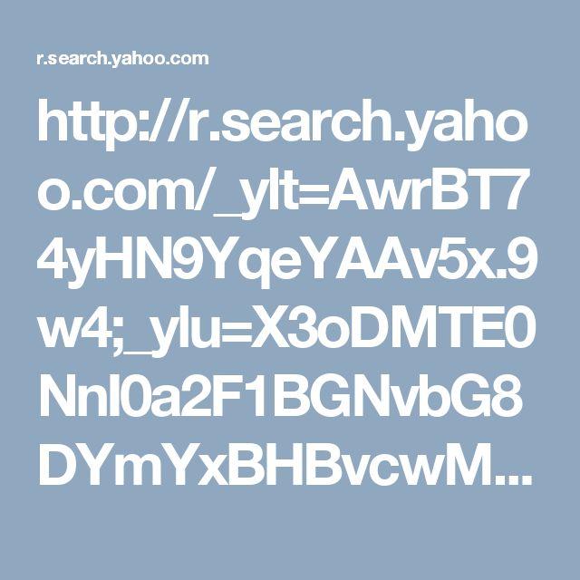 http://r.search.yahoo.com/_ylt=AwrBT74yHN9YqeYAAv5x.9w4;_ylu=X3oDMTE0NnI0a2F1BGNvbG8DYmYxBHBvcwM3BHZ0aWQDVUkyRkJUM18xBHNlYwNzcg--/RV=2/RE=1491045555/RO=10/RU=http%3a%2f%2fwww.girlmakesfood.com%2fvegan-quiche%2f/RK=0/RS=x6.rQ2mOBonyiS4oVmev_dZTu0Y-