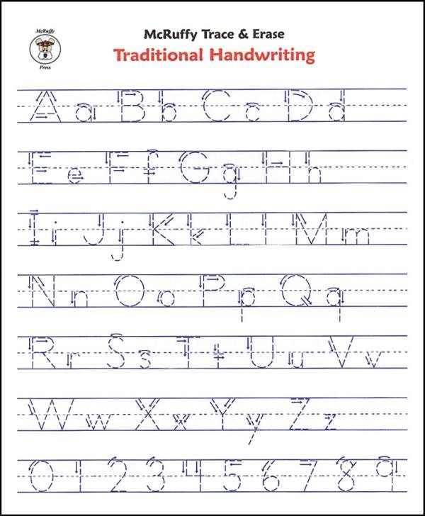 Handwriting worksheets for kindergarten