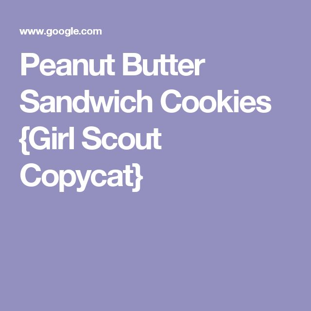 Peanut Butter Sandwich Cookies {Girl Scout Copycat ...