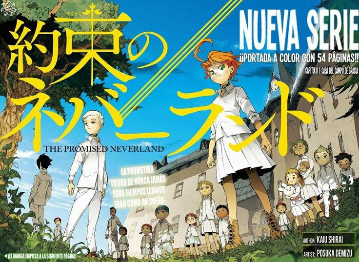 Pin by 黒 ユキ on ♥ The Promised Neverland | Neverland, Manga ...