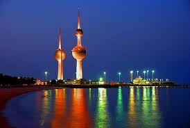 seguimos en Kuwait....