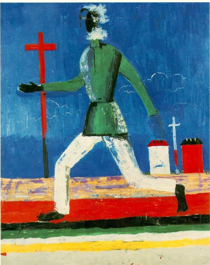 Kazimir Malevich (Russian, 1879-1935) - Running Man, 1932