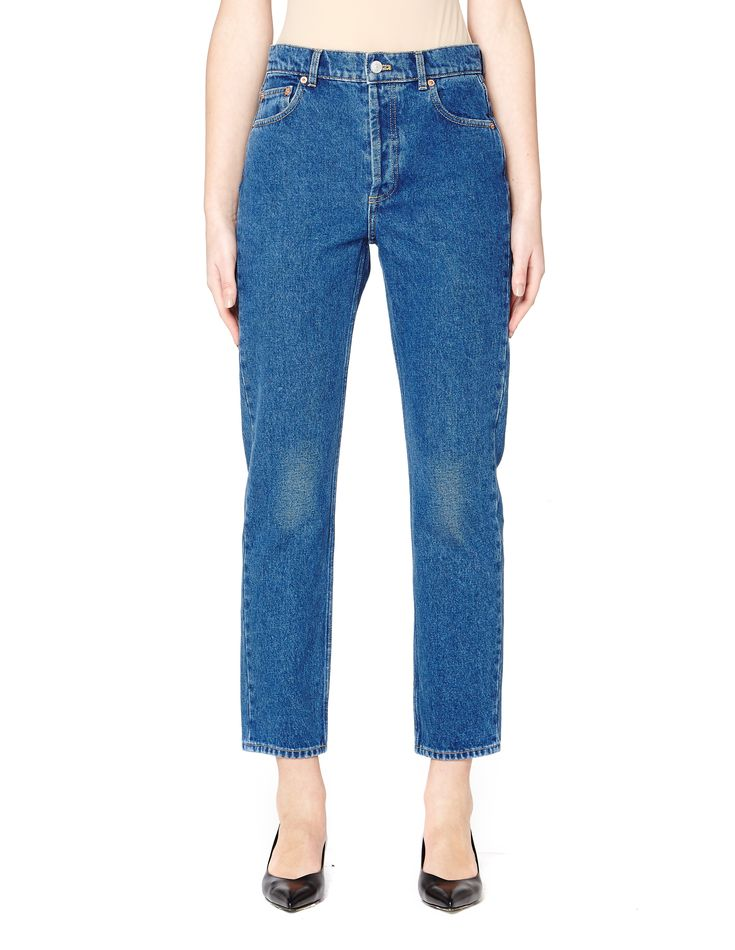 Cotton jeans by Balenciaga — SVMoscow