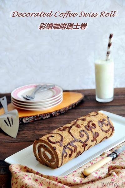 uTry.it: Decorated Coffee Swiss Roll with Step-by-Step ...