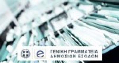 ΔΗΕ: «Καμία παραβίαση στο σύστημα της ΓΓΔΕ»
