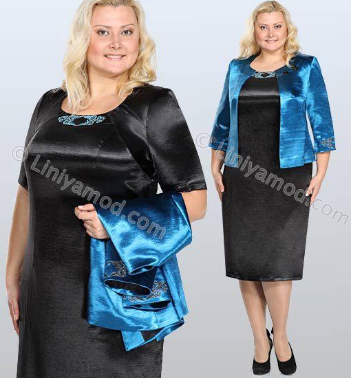 Модель: 1920, размеры: 56-60 :: Вечерние платья :: Все производители :: Линия Мод :: женская одежда, модная одежда, одежда больших размеров