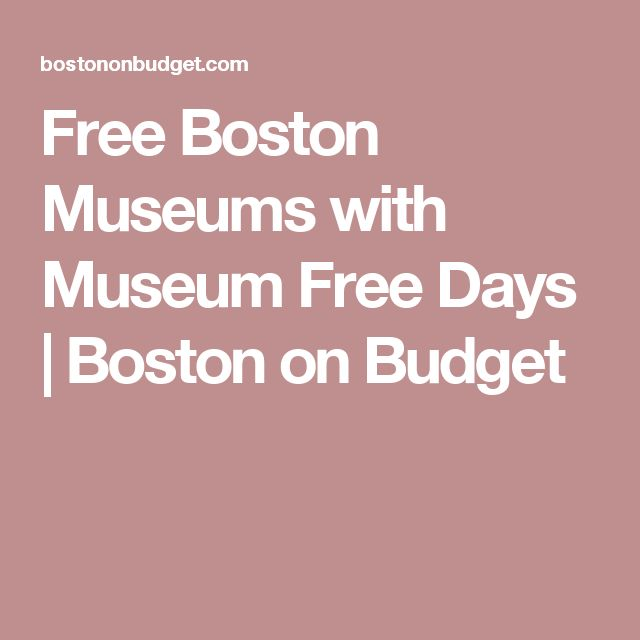 Free Boston Museums with Museum Free Days | Boston on Budget