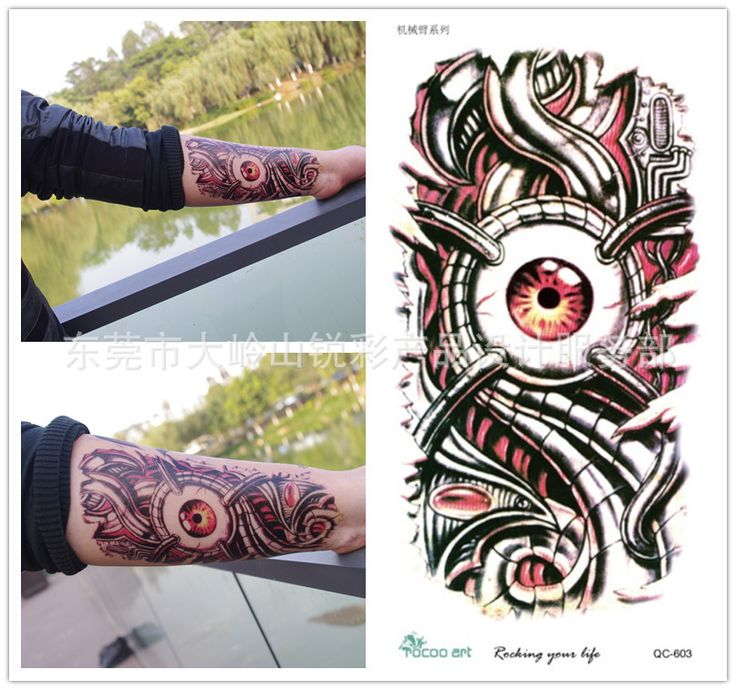 dangers of body art Two of the biggest misconceptions i've come across are the fear of getting 'lost' while on your journey and of your body being susceptible to possession.