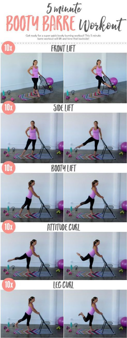 Looking for a great booty workout? Try these workouts for a firm booty! These quick workouts take 5 minutes of your time and you can do them daily, whenever you have the time. This amazing list includes 5-minute ab workouts for flat belly, 5-minute butt workouts, 5-minute leg workouts and inner thigh workouts and 5-minute arm workouts. Most of these exercises require almost no equipment. Some of them - just a pair of dumbbells and you can do them at home or anywhere you want. Have fun…