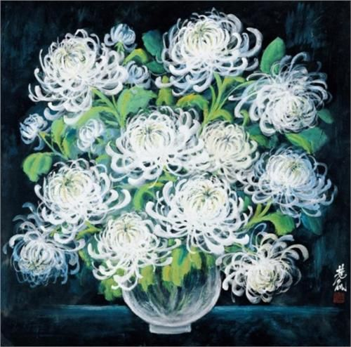 Chrysanthum - Lin Fengmian