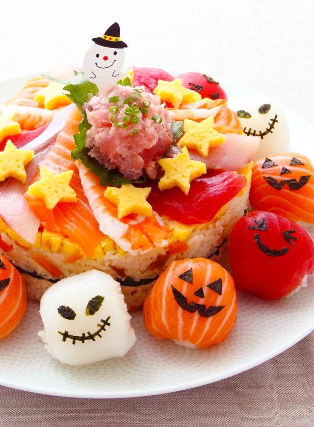 ハロウィン!ケーキ寿司&おばけ手まり寿司 by イオン