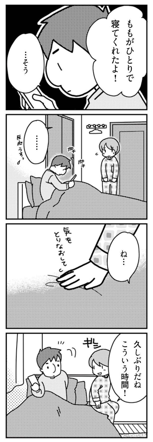 キューライス On Twitter Usagi Comics Make It Yourself